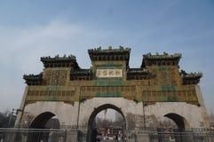 Arcade ornementale de temple de Pékin Dongyue Photographie stock libre de droits