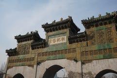 Arcade ornementale de temple de Pékin Dongyue Image libre de droits