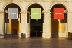 Arcades Praca do Comercio Στοκ φωτογραφίες με δικαίωμα ελεύθερης χρήσης