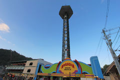 The Arcadia and the Gatlnburg Space Needle in Gatlinburg, Tennes. Arcadia and Space Needle in Gatlinburg, Tennessee, October 5, 2013. Gatlinburg is a major Royalty Free Stock Images