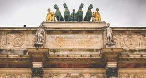 Arcet de Triomphe du Carrousel i Paris Fotografering för Bildbyråer