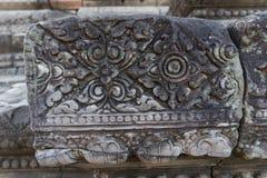 Archäologische Fundstätte in Thailand Lizenzfreie Stockfotografie
