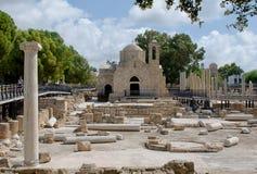 Archäologischer Park in der Mitte, Paphos, Zypern Stockbilder