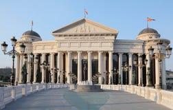 Archäologisches Museum von Mazedonien, Skopje Stockbilder