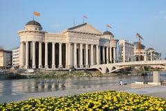 Archäologisches Museum von Mazedonien, Skopje lizenzfreie stockfotografie