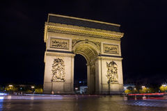 Arch. Photo of triumphal arch at night Stock Images