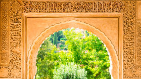 Arch in the Alhambra Palace. Granada, Spain Royalty Free Stock Photography