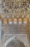 Arch with arabesque in Alhambra, Spain. Arch with stone relief with arabesques in Alhambra palace, Spain Stock Photos