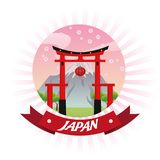 Arch japan culture design. Arch architecture building mountain japan culture landmark asia famous icon. Colorful striped and seal stamp design. Vector Royalty Free Stock Photos