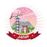 Arch japan culture design. Arch architecture building mountain japan culture landmark asia famous icon. Colorful striped and seal stamp design. Vector Royalty Free Stock Photography