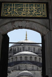 Arch of blue mosque. In Istanbul, Turkey Royalty Free Stock Photo