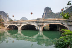 Arch bridge,Mulong Lake, Guilin Stock Photo