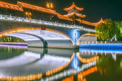 The arch bridge at night. This photo was taken in Yangzhou city, china Royalty Free Stock Photo