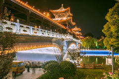 The arch bridge at night. This photo was taken in Yangzhou city, china Royalty Free Stock Photography