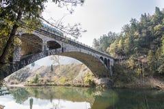 Arch bridge Stock Photo