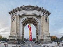 arch bucharest triumphal Στοκ φωτογραφίες με δικαίωμα ελεύθερης χρήσης