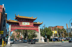 Arch in Chinatown in Montreal Stock Photography