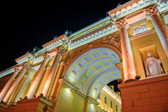 Arch of Constitutional Court building in St. Petersburg. At night illumination Stock Photography