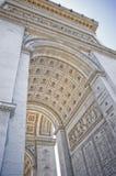 Arch de Triomphe Stock Images