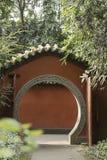 Arch door Stock Images