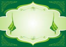 2015 arch eid mubarak card Stock Images