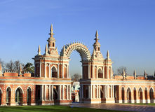 Arch of the gallery-fence in Tsaritsyno Royalty Free Stock Photography