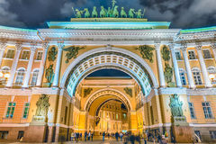 Arch of the General Staff Building, St. Petersburg, Russia Royalty Free Stock Images