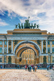 Arch of the General Staff Building, St. Petersburg, Russia Stock Photo