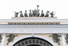Arch of the General Staff. Stock Image