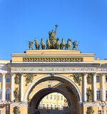 Arch of the General Staff in St. Petersburg Stock Image