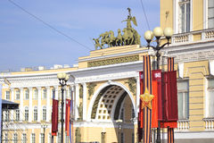 Arch of the General Staff at Victory Day Royalty Free Stock Image
