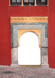 Arch in Great Mosque, Cordoba Royalty Free Stock Images