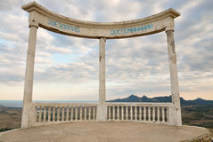 Arch highly in mountains. Arch highly in Crimean mountains Royalty Free Stock Photos