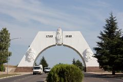 Arch in honor of the 200th anniversary of the city Sevastopol. Crimea. Arch in honor of the 200th anniversary of the city at the entrance on a street of General Stock Photography
