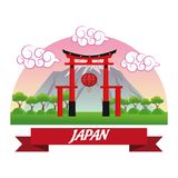 Arch japan culture design. Arch architecture building mountain japan culture landmark asia famous icon. Colorful design. Vector illustration Royalty Free Stock Images