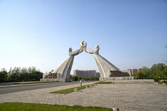 The Arch of Korean Reunification. Pyongyang, DPRK - North Korea. Stock Image