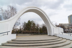 Arch of lovers in park Black Lake In Kazan, Russia. Arch of lovers in the park Black Lake In Kazan, Russia Royalty Free Stock Photo