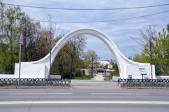Arch of lovers. In park Black Lake in Kazan, Russia Royalty Free Stock Image