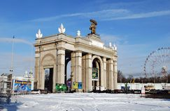 Arch of the Main entrance of ENEA - a main entrance on the Exhibition of Achievements of National Economy. Moscow. Russia. February 6, 2012. An arch of the Main royalty free stock photo