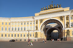 The arch of the Main headquarters Royalty Free Stock Images