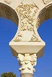 Arch of Medina Azahara. X century. Medina Azahara. Cordoba, Anda Stock Images