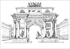 Arch - Monument Royalty Free Stock Photo