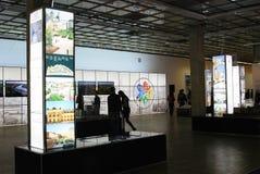 Arch Moscow Next! exhibition Stock Photos