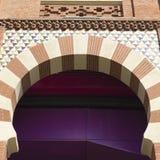 Arch neo-Mudejar style Royalty Free Stock Photo