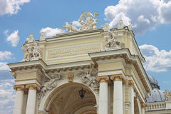 Arch over the entrance to Odessa Opera House Royalty Free Stock Photography
