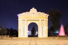Arch Park Bogi Rudaki. Dushanbe, Tajikistan Stock Image