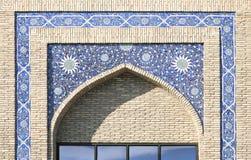 Arch portal of a mosque, Uzbekistan. Floral decoration of an arch portal of a mosque, Uzbekistan Stock Photography