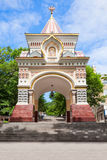 Arch Prince Nicholas, Vladivostok Royalty Free Stock Photo