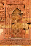 Arch Qutub Minar. Arch Qutab Minar, a historic site in new Delhi Stock Images