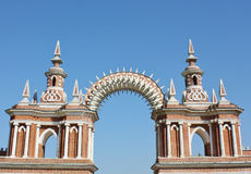 Arch. Аrchitectural ensemble Tsaritsyno. Tsaritsyno - palace and park ensemble in the south of Moscow, founded by order of Empress Catherine Stock Image